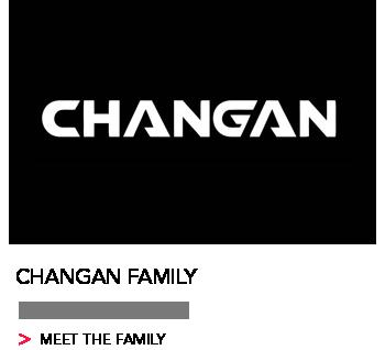 changan-family