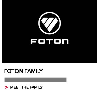 foton-family